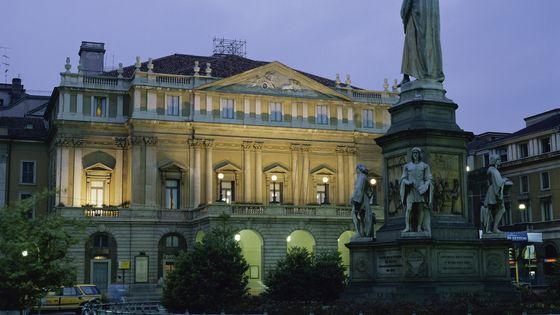 Scala de Milan : un projet de financement saoudien fait naître une polémique
