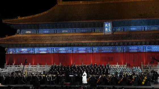 L'Orchestre symphonique de Shanghai à la Cité Interdite de Pékin pour le 120e anniversaire du label Deutsche Grammophon