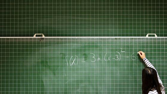 Un cours de mathématique