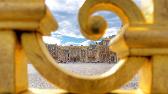 Cour d'Honneur du Château de Versailles.