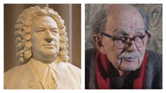Bach et Fred Deux