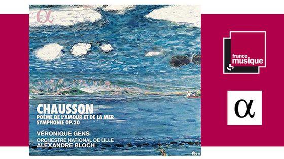 Ernest Chausson - Poème de l'amour et de la mer