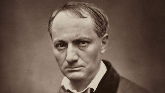 Charles Baudelaire, par Etienne Carjat