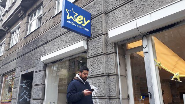 Bureau d'information sur l'Union Européenne à Belgrade