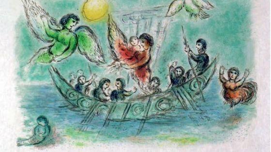 """""""Ulysse et les Sirènes"""" par Marc Chagall (1974/75) (Droits : Musée Chagall)"""