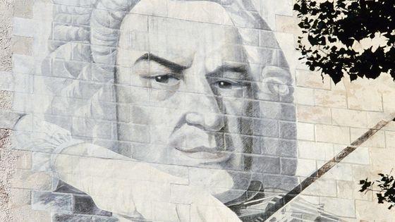 Dessin de Jean-Sebastien Bach par Rabinowitz, boulevard Kellermann (Paris, 13ème).