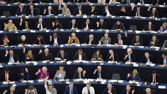 Session de vote au Parlement européen sur la réforme des droits d'auteur à Strasbourg
