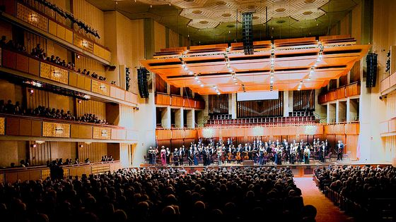 Concert d'ouverture de la saison de l'Orchestre Symphonique National de Washington dirigé par Christoph Eschenbach (directeur musical), au Kennedy Center à Washington en septembre 2011