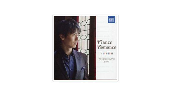 France Romance NAXOS