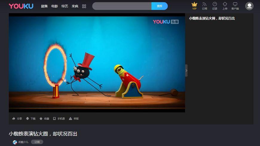 La série est également diffusée en Chine