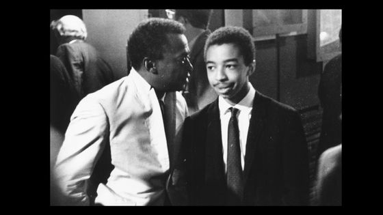 Miles Davis & Tony Williams