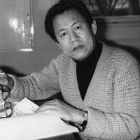 Yun Isang