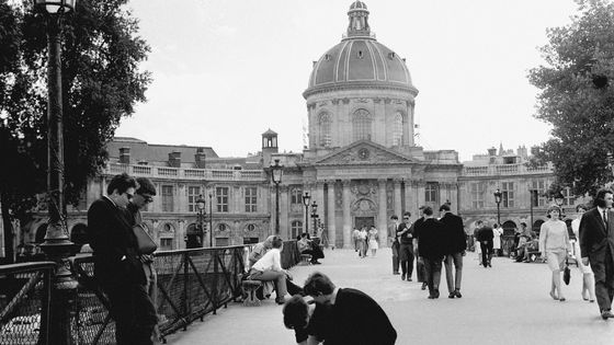 Blanca Li, Thierry Malandain et Angelin Preljocaj font leur entrée à l'Académie des Beaux-Arts de Paris (Photo de 1963)