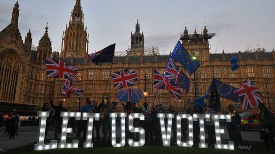 Des manifestants anti-Brexit, le 27 mars 2019