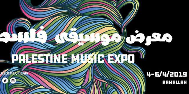 Lors du festival PMX des dizaines de groupes se produisent chaque jour devant un par-terre de promoteurs anglais, américains ou français.