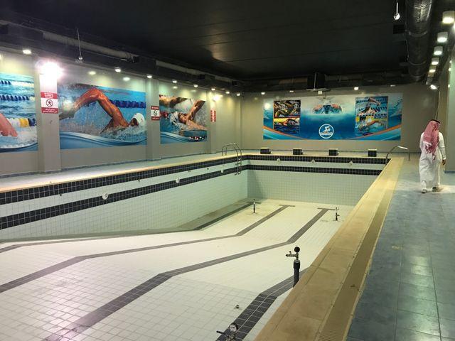 La piscine du centre Mohamed Ben Nayef