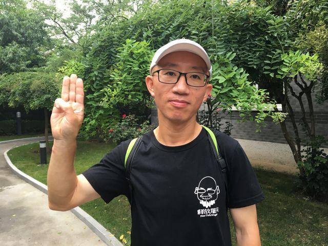 Hu Jia, opposant chinois, né en 1973. En 1989, pour la première manifestation de sa vie, il avait 16 ans. Il est l'un des porte-drapeaux de la dissidence chinoise.