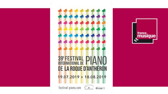 39e festival international de piano de La Roque d'Anthéron du 19 juillet au 18 août 2019