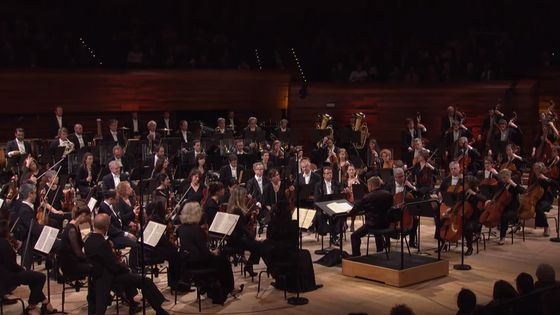 Berlioz : Symphonie fantastique op. 14