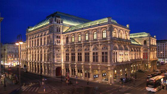 Austria, Vienna, Saatsoper