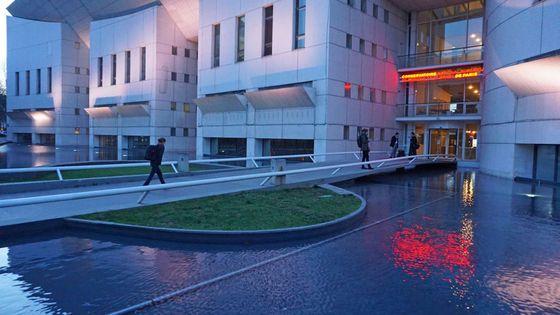 Le Conservatoire National Supérieur de Musique et de Danse de Paris