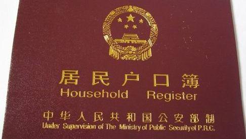 Épisode 4 : Faire des sciences sociales en Chine aujourd'hui