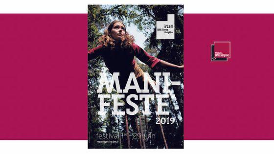 ManiFeste-2019 - festival et académie pluridisciplinaire de l'Ircam, du 1er au 29 juin © Ircam
