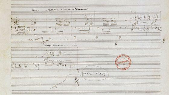 Partition Préludes n°1 - Brouillards de Claude Debussy