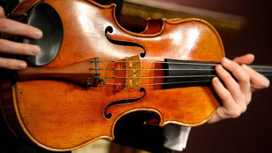 L'alto MacDonald de Stradivarius estimé à plus de 32 millions d'euros