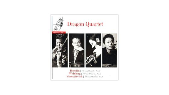 Borodine Vainberg et Chostakovitch : Quatuors à cordes