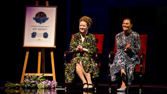 STOCKHOLM, SWEDEN - MAY 27: Crown Princess Victoria of Sweden (right) and Swedens Minister of Culture & Democracy Amanda Lind attend a ceremony for the presentation of the 2019 Astrid Lindgren Memorial Award at the Stockholm Concert Hall