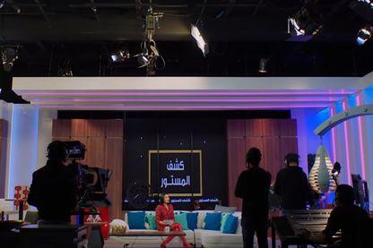 Al Hayba - SE3 Noor Teaser