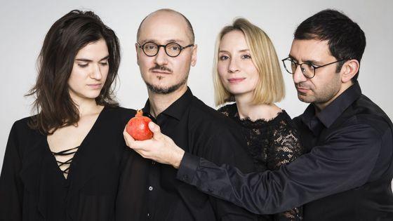 """L'Ensemble """"Toumanian Mek"""""""