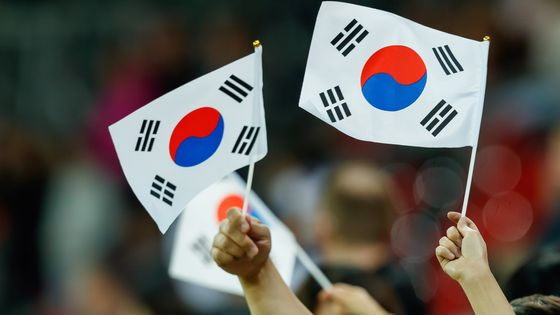 MAY 31: Supporters of Korea Republic are seen with flags during the 2019 FIFA U-20 World Cup group F match between Korea Republic and Argentina at Tychy Stadium