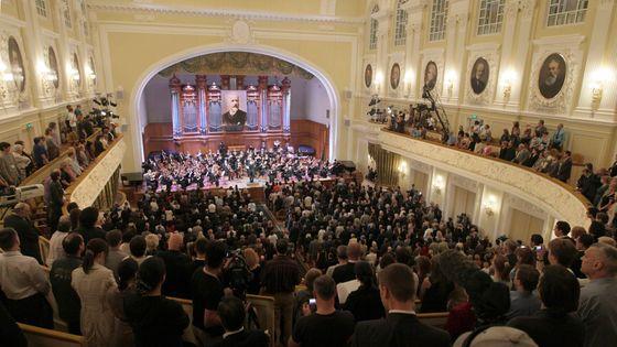 la grande salle du conservatoire de Moscou, où se déroule une partie des épreuves du Concours tchaïkovski