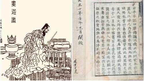 Épisode 5 : Le dire et l'écrire : les différences entre la Chine et l'Inde
