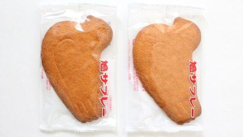 """René de Ceccaty : """" Un biscuit japonais qui me rappelle ma grand-mère albigeoise"""""""
