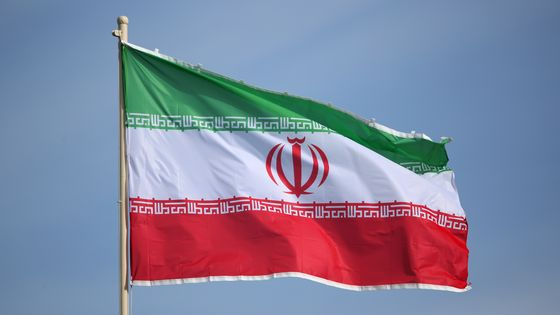 ABU DHABI, UNITED ARAB EMIRATES - JANUARY 12: General View of an Iran flag prior to the AFC Asian Cup Group D match between Vietnam and Iran at Al Nahyan Stadium on January 12, 2019 in Abu Dhabi, United Arab Emirates.
