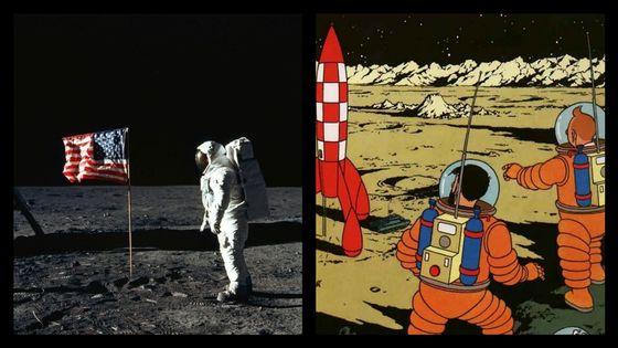 Buzz Aldrin sur la Lune le 20 juillet 1969 et Les aventures de Tintin