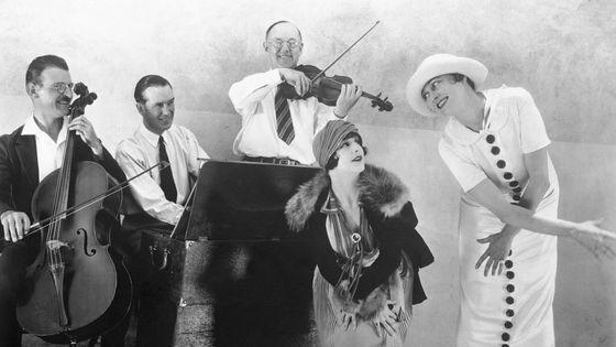 1924, Jean Wiéner : Création de son Concerto franco-américain / Musicopolis