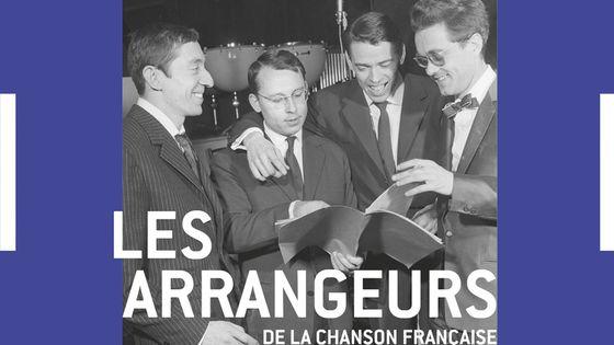 Les arrangeurs de la chanson française de Serge Elhaik