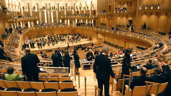 Les musiciens du National Philharmonic ne joueront plus dans leur salle du Strathmore.