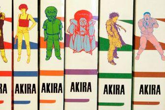 """Les mangas de science-fiction """"Akira"""", écrist et illustrés par Katsuhiro Ōtomo."""