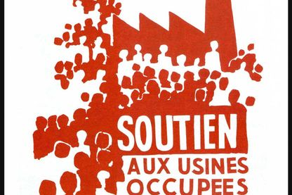 Affiche de soutien aux usines occupées réalisée par l'Atelier Populaire des Beaux-Arts de Paris en mai 1968