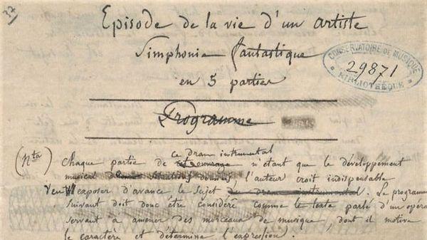 France Musique célèbre Berlioz...Par Bruno Messina : 1830, Année fantastique ! (5/8)