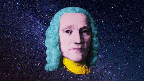 Domenico Scarlatti / Nuit Scarlatti France Musique 2018
