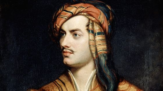 Lord Byron en tenue albanaise, de Thomas Phillips, National Portrait Gallery, Londres