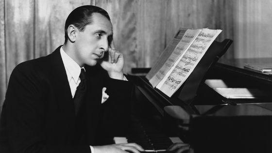 Vladimir Horowitz vers 1936 / «Sous les doigts d'Horowitz » France Musique/  Hulton Deutsch