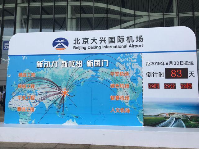 Le nouvel aéroport doit faire rayonner Pékin à travers le monde.