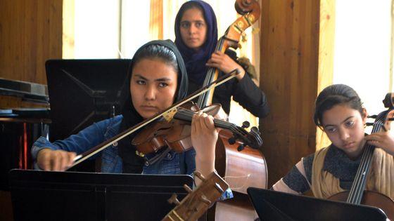 L'orchestre Zohra en répétition à Kaboul en 2016